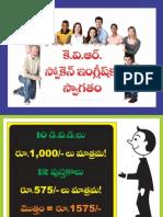 Spoken English Telugu Pdf