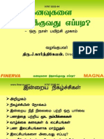 Budgeting & Saving Tamil