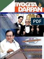 2015 english in pratiyogita pdf darpan