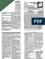 EMMANUEL Infos (Numéro 77 du 07 JUILLET 2013)