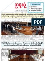 Yadanarpon Newspaper (2-8-2013)