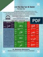 Understanding Quran , Quranic Arabic