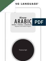 iKnow Arabic