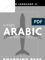 In Flight Arabic