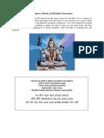 Aghora Mantra