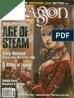 Dragon Magazine 277 - Steampunk