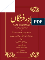 Yaad e Raftagan