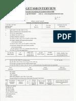 2 Page PIQ Form