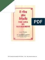 The Gita on Management
