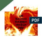 အခ်စ္ဒုကၡ (Achit Dukkha) - A Poem in Burmese/Myanmar