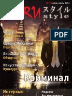 ARRU_Style_26_june_jule_2013_[Arru_Style_