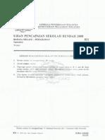 UPSR 2008-BM Pemahaman
