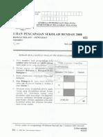 UPSR 2008-BM-Penulisan(022)