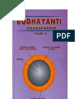 Bodhayanti Parasparam Vol 6 Raja Yoga Sri Ramchandraji