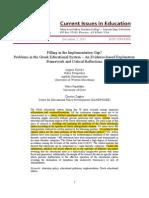 Kyridis- Greek Education.pdf