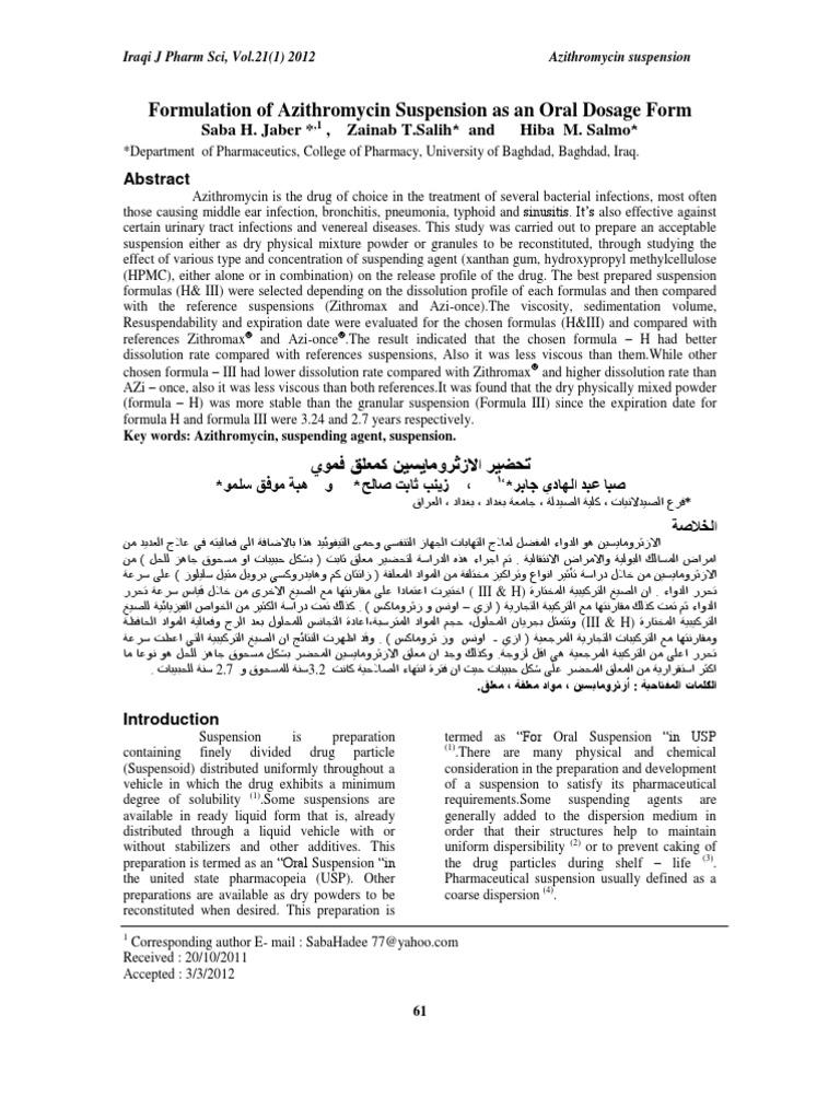 uroxatral for erectile dysfunction