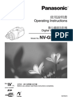 Panasonic NV-GS250GC Manual