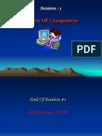 1996_comp-intro_16