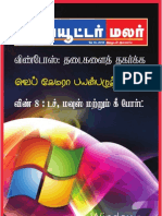 computermalar-2013-05-13