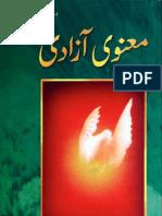 Maanawi Aazadi