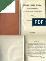 """Vasilije Djeric, """"Nekoliko glavnih pitanja iz etnografije Stare Srbije i Macedonije"""", 1922"""