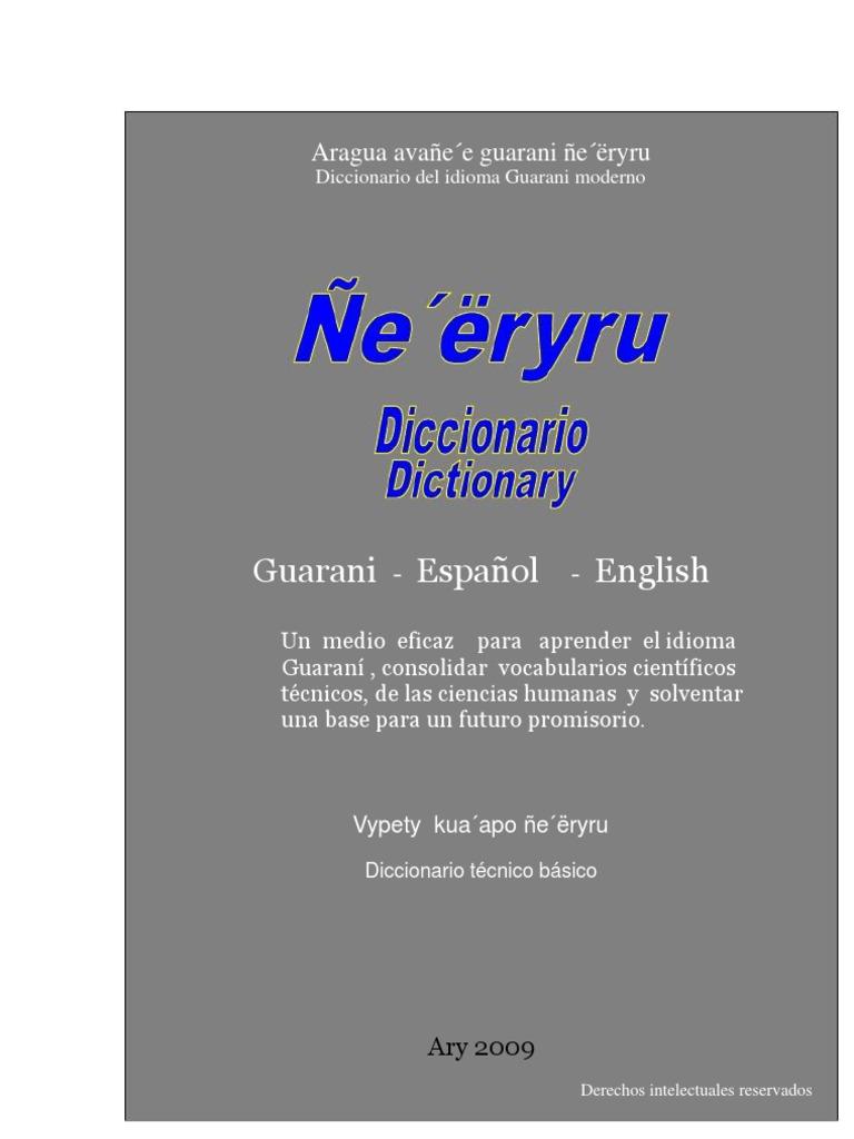 Diccionario Técnico Guarani-Español-Inglés f8ff3ef1f447