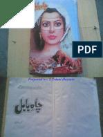 Chah-e-babul - Part 01 - Qamar Ajnalvi - Digestpk.com.Com_1