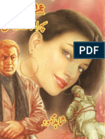 Super Agent Dragon Imran Series Shahid Mehmood