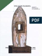 Premios Cidade de Pontevedra 2005 e Pedron de Ouro 2006