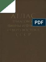 Atlas Trias NE URSS VA 1976