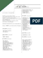 Adi Shankara-List of Complete Work