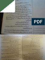 zakhm safar hai mohtram by nighat seema.pdf
