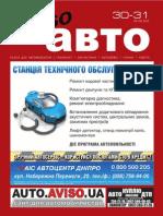Aviso-auto (DN) - 31 /272/