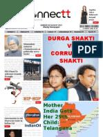 Epaper 04 August 2013