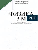 FIZIKA 3M