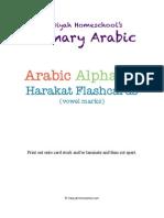 Arabic Alphabet Harakat Flashcards