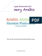Arabic Alphabet Harakat Flashcards