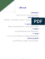 www.irpdf.com(4673).pdf