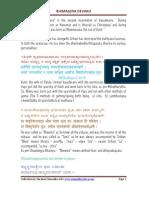 BHIMASENA1.pdf