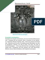 BHIMASENA3.pdf
