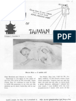 Hazlewood-Sam-Virginia-1969-Taiwan.pdf