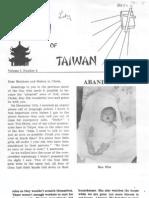 Hazlewood-Sam-Virginia-1970-Taiwan.pdf