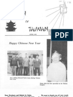Hazlewood-Sam-Virginia-1976-Taiwan.pdf