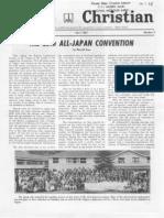 TokyoChristian-1969-Japan.pdf