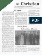 TokyoChristian-1971-Japan.pdf