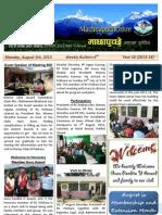 Bulletin 6th