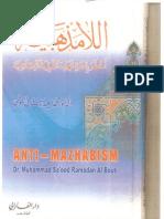 اللامذهبية أخطر بدعة تهدد الشريعة الإسلامية-محمد البوطي.pdf