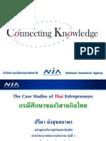 Case Studies of Thai