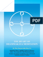 The Heart of Dhammakaya Meditation