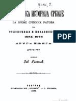 Jovan Ristic - Diplomatska Istorija Srbije Za Vreme Srpskih Ratova Za Oslobodjenje i Nezavisnost 1875-1878 - Druga Knjiga